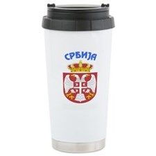 Serbian Coffee Travel Mug