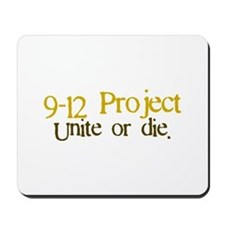 9 12 Project Mousepad