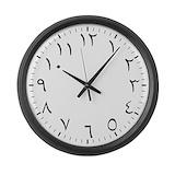 Arabic Giant Clocks
