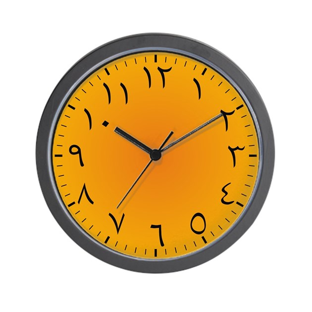 Eastern Arabic Wall Clock Golden Sands By Clockplanet