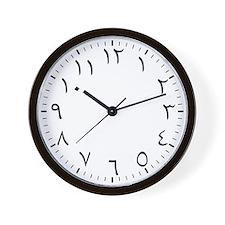 Eastern Arabic Wall Clock