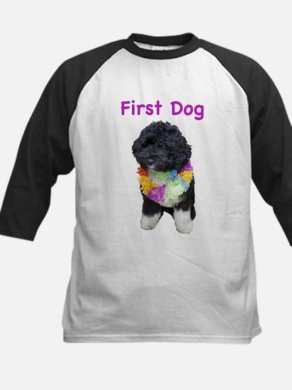 Bo First Dog Kids Baseball Jersey