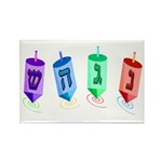 Four Dreidels Rectangle Magnet (10 pack)