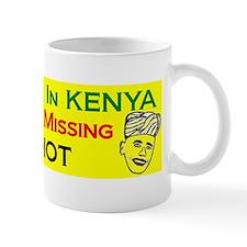 Somewhere in KENYA a village Mug