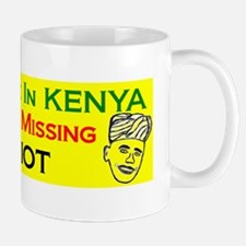 Somewhere in KENYA a village Mug