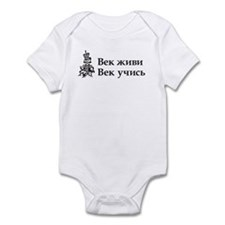 Live and Learn Infant Bodysuit
