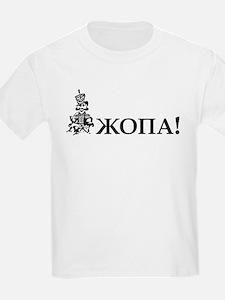 Porutchik Rzhevskiy T-Shirt