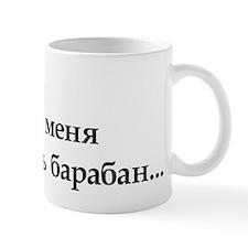 Porutchik Rzhevskiy Mug