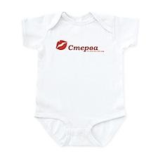 Bitchy Infant Bodysuit