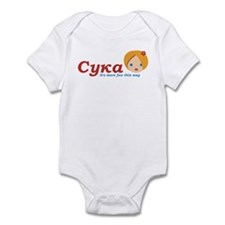 It's more fun Infant Bodysuit