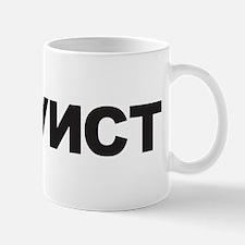 Pohuist Mug