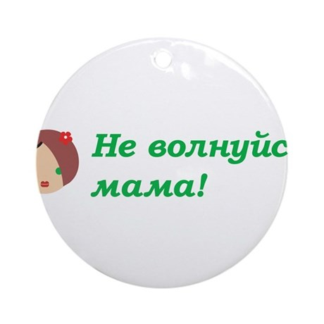 Don't worry mommy Ornament (Round)