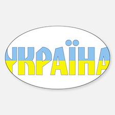 Ukraine Oval Decal