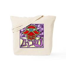 Regal Hamsa Shalom Tote Bag