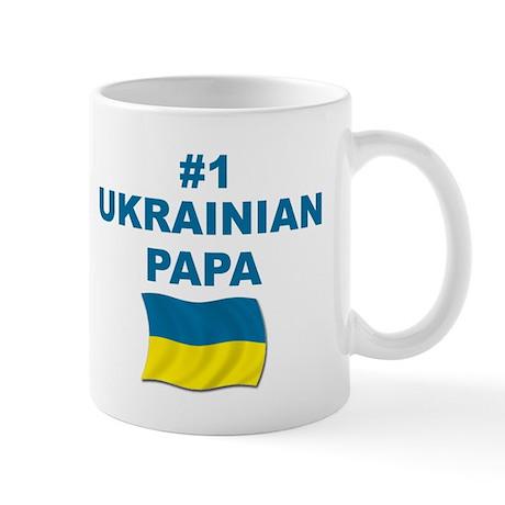 #1 Ukrainian Papa Mug