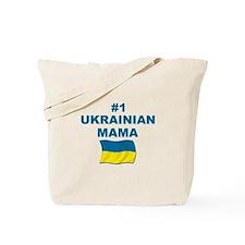#1 Ukrainian Mama Tote Bag