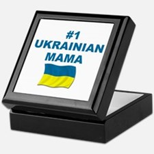 #1 Ukrainian Mama Keepsake Box