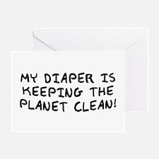 My Diaper... Greeting Card