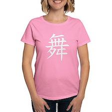 Mai (Dance) Kanji Tee