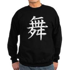 Mai (Dance) Kanji Sweatshirt