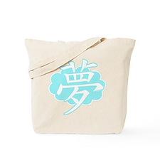 Yume (Dream) Kanji Tote Bag