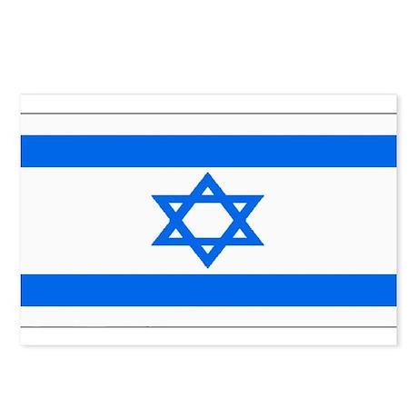 Israel Jewish Flag Postcards (Package of 8)