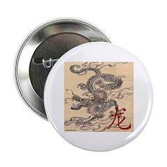 CHINESE DRAGON 2.25