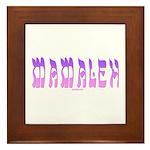 Mamaleh Jewish Mother Framed Tile
