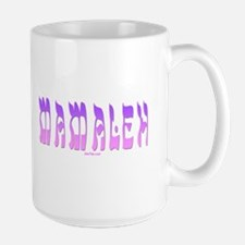 Mamaleh Jewish Mother Mug