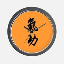 Orange Qigong Wall Clock