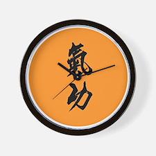 Orange Qigong Wall Clock