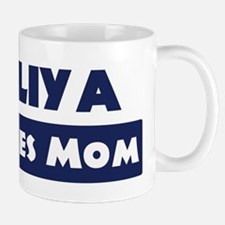 Aliya Loves Mom Mug