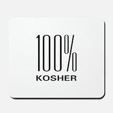 100 Percent Kosher Mousepad