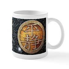 """Chinese Insignia"" Mug ~ Classic"