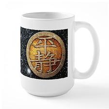 """Chinese Insignia"" Mug~ Classic"