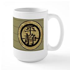 Chinese Insignia Mug~ Luminous Gold