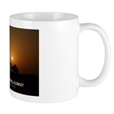 Camp Buehring Sunset Mug