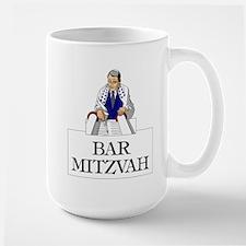"""""""Bat Mitzvah"""" Large Mug"""