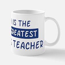 Statistics Teacher Mom Mug
