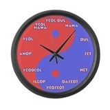 Tae kwon do Giant Clocks