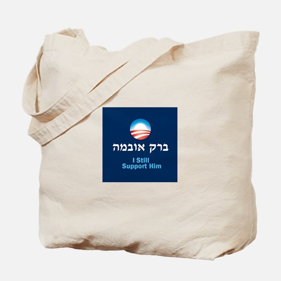 Obama Still Tote Bag
