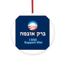 Obama Still Ornament (Round)