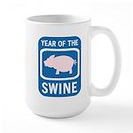 Year of the Swine Large Mug