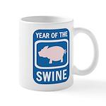 Year of the Swine Mug