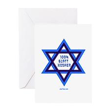 Glatt Kosher Funny Jewish Greeting Card