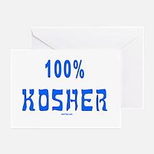 100% Kosher Greeting Cards (Pk of 10)