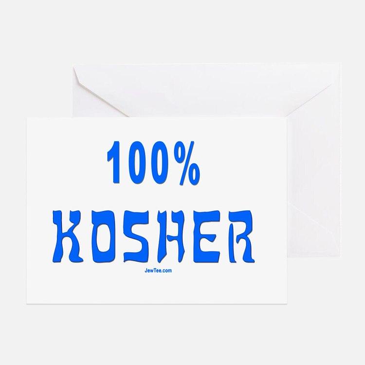100% Kosher Greeting Card