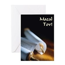 Funny Mazel tov Greeting Card