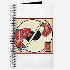 Fan of Fish Journal