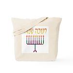 Chanukah Sameach Tote Bag